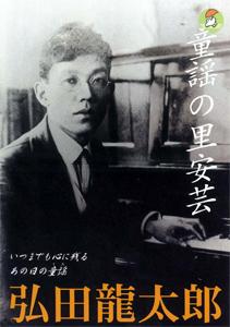 kyokuhi-tn