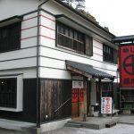 satsumaya06