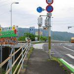 shikirakuan31