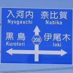 shikirakuan34