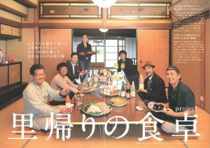 2020.11.02安芸のギフトカタログ_2